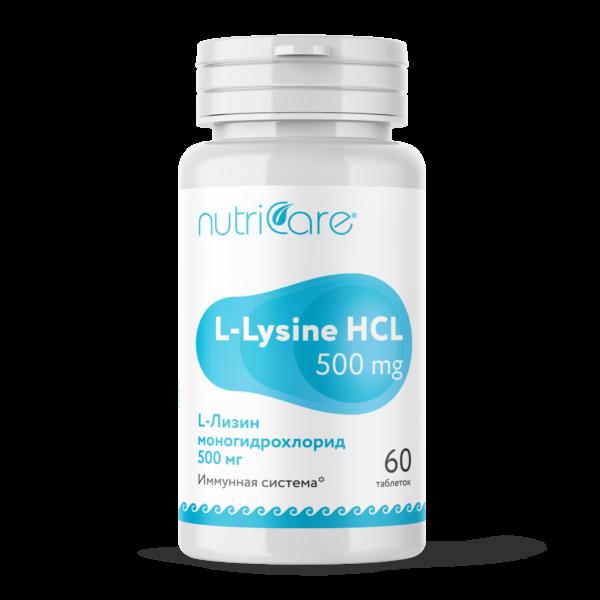 l-lysine
