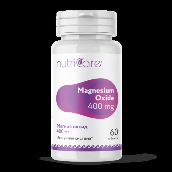 magnesium-oxide