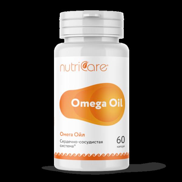 omega-oil