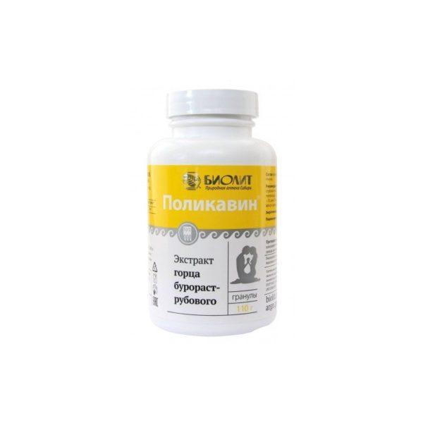 polikavin-granuly-110-g