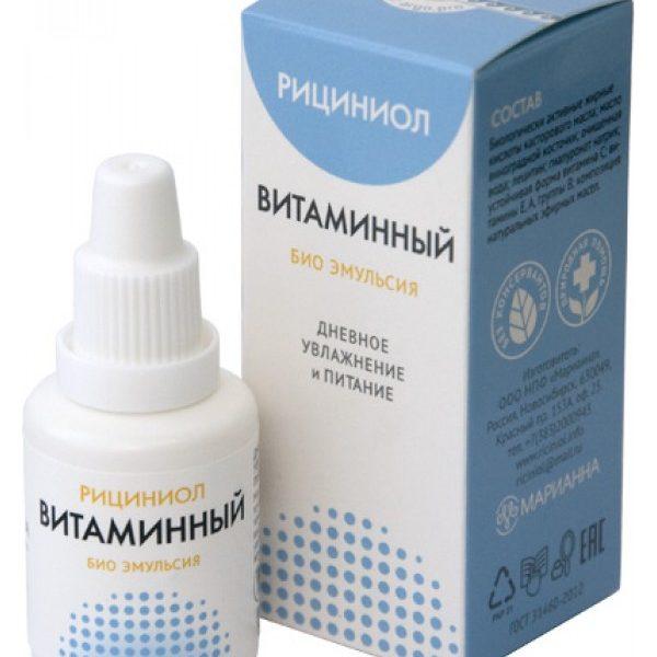 рициниол витаминный